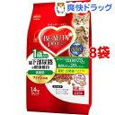 ビューティープロ キャット 猫下部尿路の健康維持 低脂肪 1歳から(1.4kg*8コセット)【ビューティープロ】【送料無料】