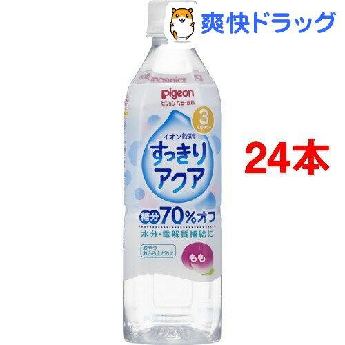 ピジョン ベビー飲料 イオン飲料 すっきりアクア もも(500mL*24コセット)【ピジョン ベビー飲料】