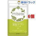500S mitete葉酸サプリ(28錠*6コセット)【エーエフシー(AFC's)】