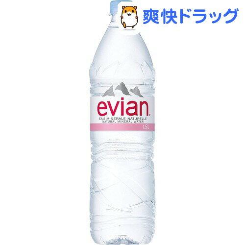 エビアン 正規輸入品(1.5L*12本)【エビアン(evian)】