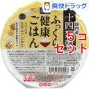 【訳あり】DHC ふっくら健康ごはん 炊きたてパック 十四雑穀配合(160g*5コセット)【DHC サプリメント】