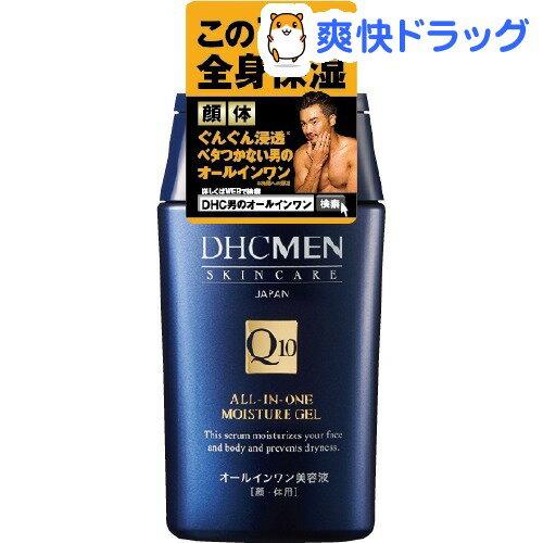 DHC MEN オールインワンモイスチュアジェル(200mL)【DHC】