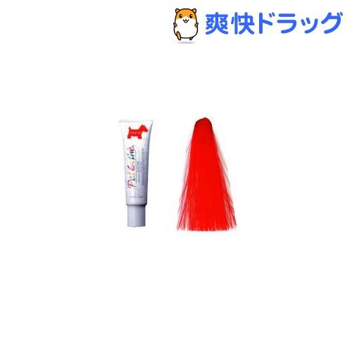 ペットエステ ビビッドカラー ナチュラルレッド(140g)【ペットエステ】