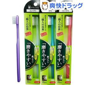 磨きやすい歯ブラシコンパクト(フラット毛) SLT-01(12本入)
