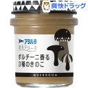 アヲハタ 塗るテリーヌ ポルチーニ香る3種のきのこ(73g)【アヲハタ】