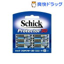 シック プロテクター3D 替刃(8コ入)【シック】【送料無料】