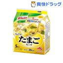 クノール ふんわりたまごスープ(5食入)【クノール】[インスタント食品]