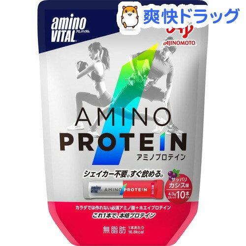 アミノバイタル アミノプロテイン サッパリカシス味(4.3g*10本入)【アミノバイタル(AMINO VITAL)】