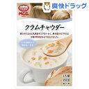 MCC 魚介の風味・旨味たっぷりクラムチャウダー(レトルト)(160g)