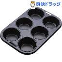 ホームメイドケイクス マフィン型 6コ取り(1コ入)【ホームメイドケイクス】[手作りお菓子に]