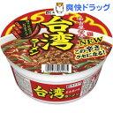 寿がきや カップ台湾ラーメン(97g)