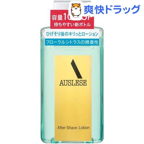 資生堂 アウスレーゼ アフターシェーブローションNA(110mL)【アウスレーゼ(AUSLESE)】