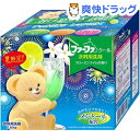 【企画品】ファーファ クール粉洗剤 フローズンライム(0.85kg)【ファーファ】