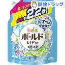 ボールド フレッシュピュアクリーンの香り つめかえ用 超ジャンボサイズ(1.58kg)【stkt02】【ボールド】[ボールド 詰…