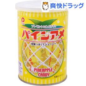 パイン パインアメ 保存缶(90g)