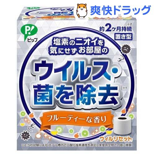 ピップ ウィルリセット フルーティーな香り フルーティー(1コ入)【ピップ】