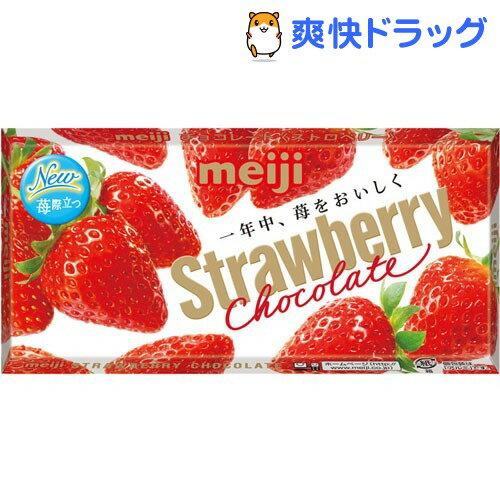 ストロベリーチョコレート(46g)