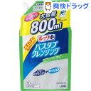 ルックプラス バスタブクレンジング クリアシトラスの香り 詰替 大容量(800mL)【ルック】