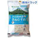 平成28年度 鳥取県産 JA鳥取西部指定きぬむすめ(5kg)【送料無料】