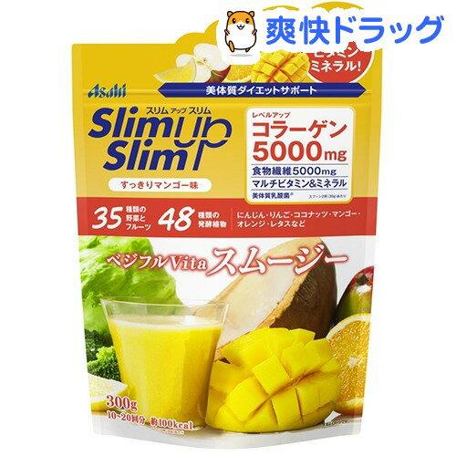 スリムアップスリム ベジフルビタスムージー(300g)【スリムアップスリム】