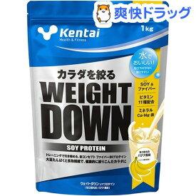 Kentai(ケンタイ) ウエイトダウン ソイプロテイン バナナ(1kg)【kentai(ケンタイ)】
