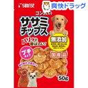 サンライズ ゴン太のササミチップス プチタイプ(50g)【ゴン太】