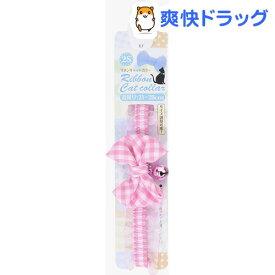 ねこモテ チェック猫リボンカラー2S/ピンク(1コ入)【ねこモテ】