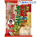 旭川らぅめん 青葉 しょうゆ味(114g)