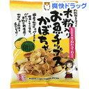 別所蒲鉾 米粉入りお魚チップスかぼちゃ 33664(40g)