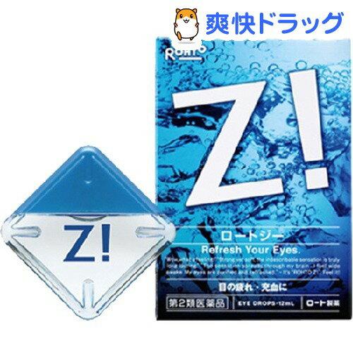 【第2類医薬品】ロートジーb(12mL)【ロートZi】