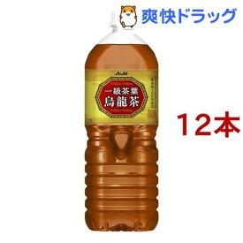 一級茶葉烏龍茶(2L*12本セット)