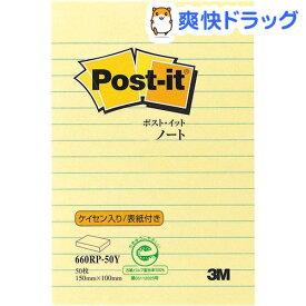 ポスト・イット 再生紙 スタンダード ノート ケイセン入り 660RP-50Y(50枚入)