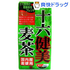 十六健美麦茶(10g*33袋入)【川原製茶】