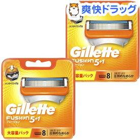 ジレット フュージョン5+1 替刃8B(8個入*2セット)【ジレット】