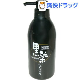 黒染ヘアパック(500ml)