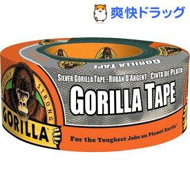 KURE ゴリラテープ 1775 シルバー(1個)【KURE(クレ)】