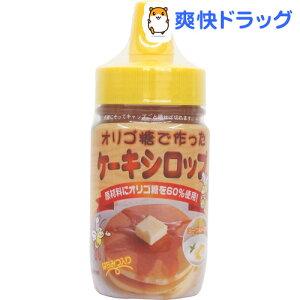 マルミ ケーキシロップ(300g)【はちみつのマルミ】