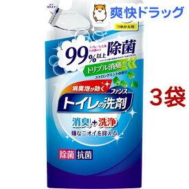 ファンス トイレの洗剤 ストロングミントの香り つめかえ用(330ml*3コセット)【ファンス】