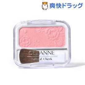 セザンヌ ナチュラル チークN 12 コーラル系ピンク(1コ入)【セザンヌ(CEZANNE)】