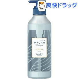 メリット ピュアン ユニーク リリー&サボンの香り シャンプー ポンプ(425ml)【メリット】