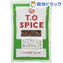 テーオー食品 業務用 四川花椒(100g)