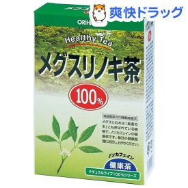 NLティー100% メグスリノキ茶(26包)【オリヒロ】