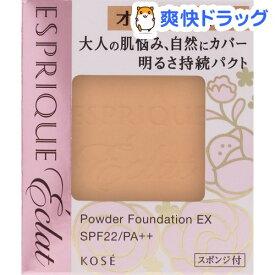 エスプリーク エクラ 明るさ持続 パクト EX OC410e オークル(9.3g)【エスプリーク エクラ】