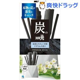 炭の消臭元 すずらんの香り(1セット)【消臭元】