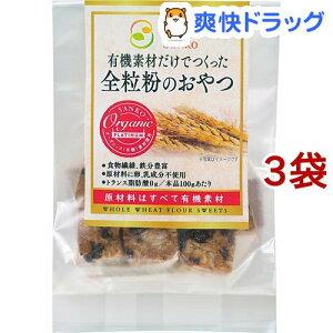 サンコーRich 全粒粉のおやつ(8個入*3袋セット)