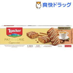ローカー グラン パスティッチェリーア カプチーノ(100g)【ローカー(Loacker)】[チョコレート]