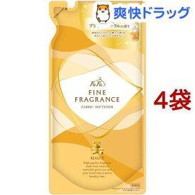 ファーファ ファインフレグランス ボーテ 柔軟剤 詰替用(500ml*4コセット)【ファーファ】[柔軟剤]