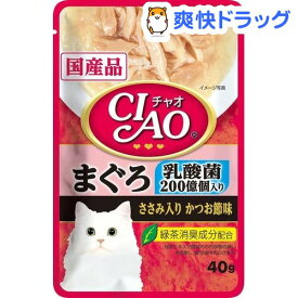 いなば チャオ パウチ 乳酸菌入り まぐろ ささみ入りかつお節味(40g)【チャオシリーズ(CIAO)】[キャットフード]