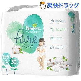 パンパース はじめての肌へのいちばん Pure ビッグ(XL) パンツ(30枚)【パンパース】[おむつ トイレ ケアグッズ オムツ]
