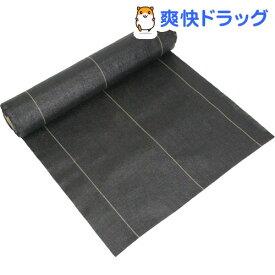 セフティー3 高密度防草シート 極 0.5MX10M(1枚入)【セフティー3】